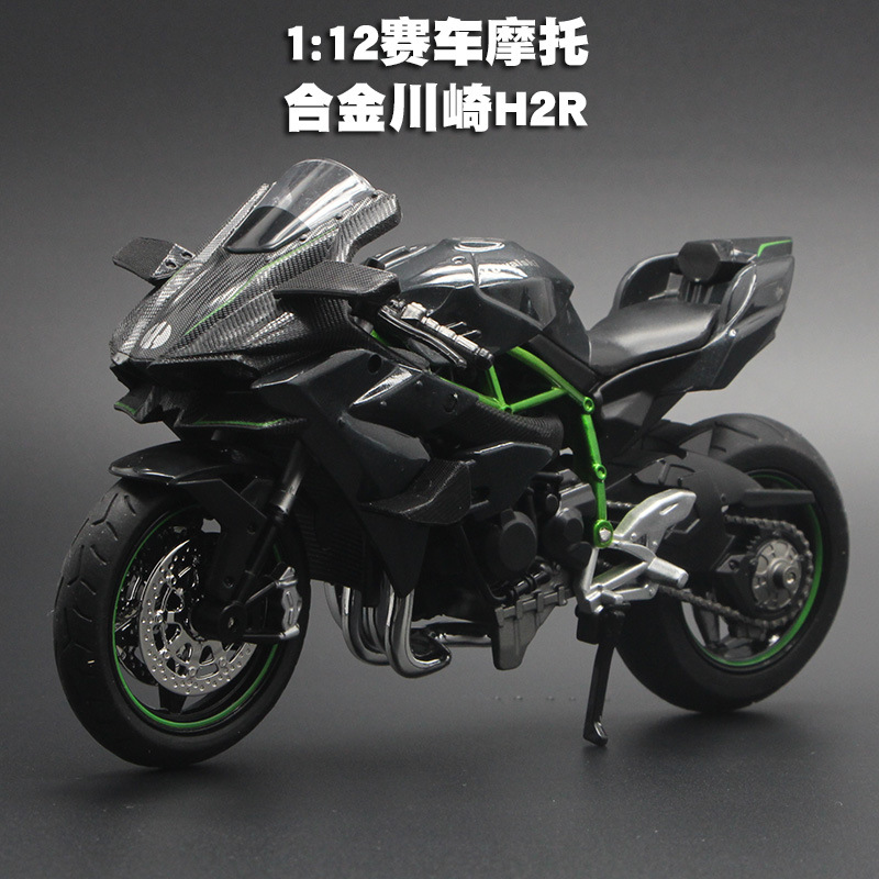 1:12 Kawasaki Ducati Simulation Alloy Motorcycle Model Children With Sound Smooth Line Toy Car Model