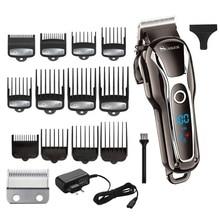 ماكينة حلاقة شعر قوية قابلة للتعديل أداة قص الشعر الكهربائية المهنية ماكينة قص الشعر ماكينة قص الشعر للرجال/بدون أسلاك