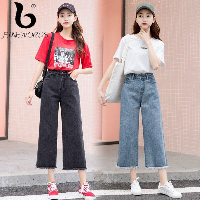FINEWORDS Vintage Large Jambe Boyfriend Jeans Harajuku Lâche Taille Haute Plus La Taille Jeans Femme Coréenne Casual Streetwear Denim Pantalon