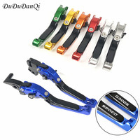 For BMW G310GS G 310GS G310 GS G 310 GS Motorcycle CNC Folding Extendable Brake Clutch Lever Accessories