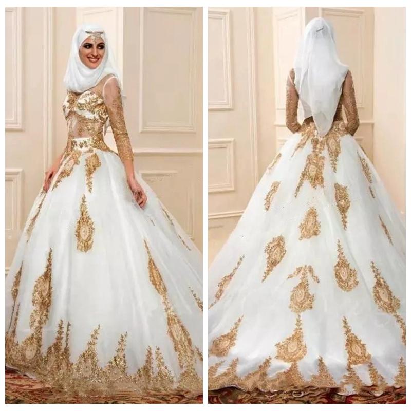 Muslim Wedding Dresses 2017 With Gold Lace Applique Sexy