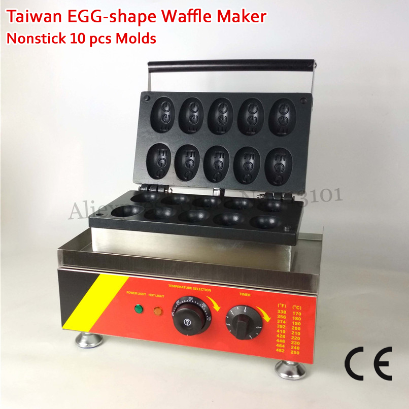 Electric Egg-shaped Waffle Machine Yummy EGG Waffle Maker Street Snack Device Non-stick Surface 10 pcs MouldsElectric Egg-shaped Waffle Machine Yummy EGG Waffle Maker Street Snack Device Non-stick Surface 10 pcs Moulds