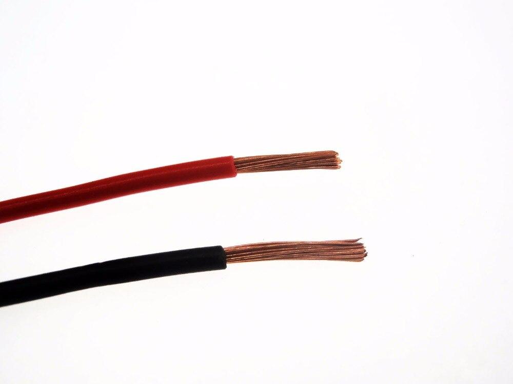 Питающий кабель 100 18 AWG /,