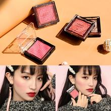 ZHENDUO 4 colors  Beauty Monochrome Blusher Student Face make up blush Natural Nude Makeup Rouge Powder palette