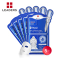 Korean Leaders  Mask Moisturizing Hydrating  face Mask  Moisturizing  SKin Care facial mask