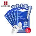 Líderes de corea Máscara Hidratante Hidratante mascarilla Hidratante Cuidado de La Piel máscara facial