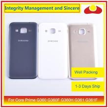 50 unids/lote para Samsung Galaxy J2 Prime G532 G532F SM G532F carcasa batería tapa trasera carcasa chasis reemplazo
