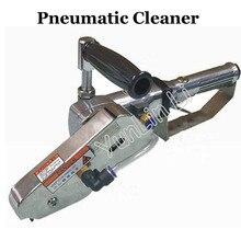 Carton Pneumatic Stripping Machine Paper Edge Cutting Tool Waste Discharge Corrugated Cardboard Trimming tool YOK-2500