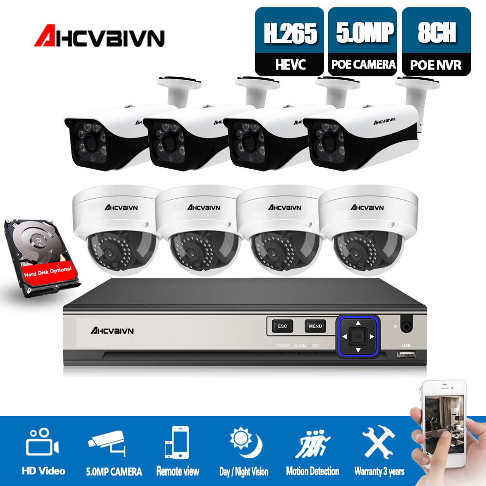H.265 5MP système de caméra de sécurité CCTV 8CH POE NVR avec caméra IP Kit de vidéosurveillance étanche IP67 système de Surveillance vidéo XMEye