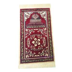 Image 1 - Neue Wallfahrt Decke Hui Dicken Teppich Islamischen Muslimischen Gebet Matte Gebet Teppich Teppich Tragbare Islamischen Beten Matte 65*110cm