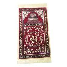 Nueva manta de peregrinación, alfombra gruesa Hui, alfombrilla para oración musulmana islámica, alfombra de oración, alfombra portátil para rezar islámica, 65x110cm