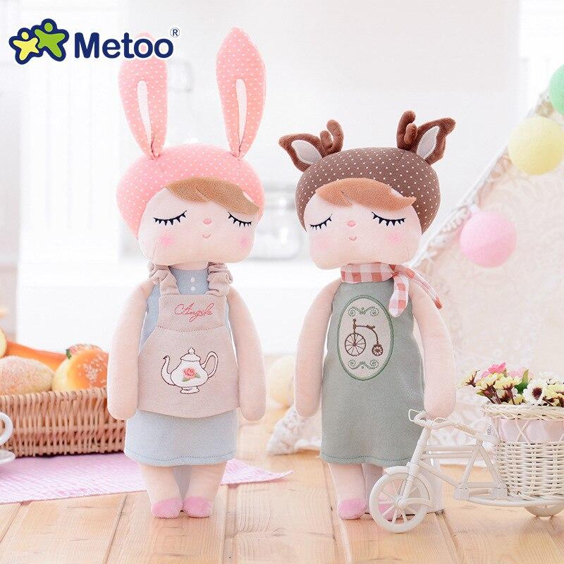 Retro Angela conejo de peluche Animal de peluche de los niños juguetes para niñas regalo de Navidad de cumpleaños de 13 pulgadas acompañar dormir Metoo muñeca