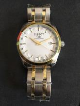 Rzadki stary zegarek może pracować precyzja maszyny moda #02 bezpłatna wysyłka tanie tanio edmoogrel collection Mechanical Have very good collect value China (Mainland)