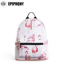 Epiphqny Marke Frauen Tier Druck Packbag Mode Weiß Rucksack Rot Vogel PU Reisetasche Schultasche Reißverschluss Dame Elegante Kleine