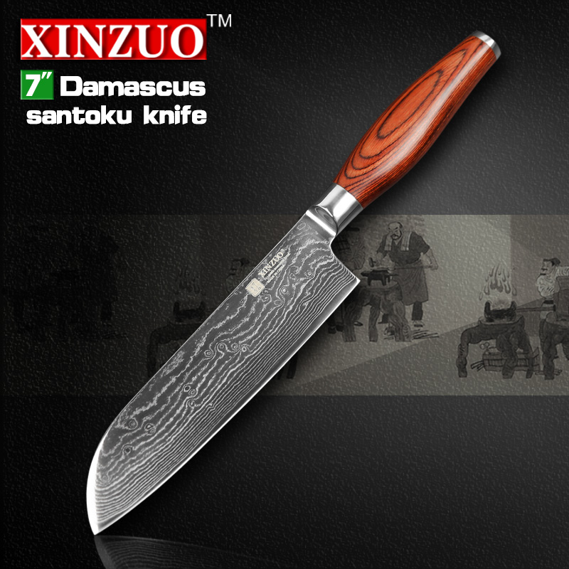7 inch Japanese chef font b knife b font 73 layers Damascus kitchen font b knife