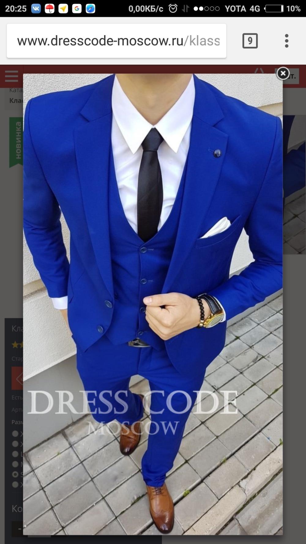 b1b6850a0e532 2019 2018 Tailored Royal Blue Suit Men Tuxedo Slim Fit Custom Groom ...