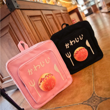Korean ulzzang student preppy style backpacks harajuku cute unisex funny hamburger book bag black pink school