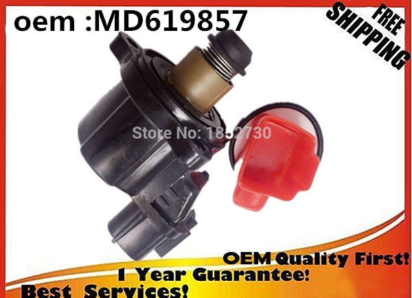 GOOD quality idle speed motor Idle Air Control Valve IACV for MITSUBISHI LANCER md619857 1450A116 car styling good quality idle air control valve motor for toyota corolla 22270 16090 2227016090