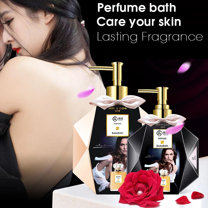 Perfume Bath Set Silky Fragrance Shower Gel And Body Lotion The Pheromone Perfume Lasting Fragrance Tender Whitening Skin Care