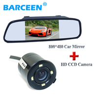 20 mm lens car reserve reversing camera waterproof IP 69K with 5 display mirror car parking monitor hd lcd suitable for all car