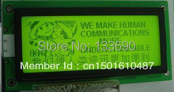 top 10 largest lcd module 192x64 brands and get free shipping - 3icjkdjk