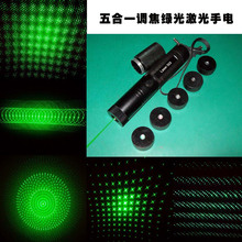 Cheaper Professional Super Powerful! Green laser pointers 100000mw 100w 532nm Burning match Dry wood Cigarettes+5 caps+Glasses+Charger