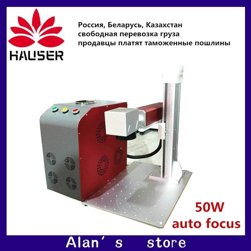 Free Shipping Autofocus 50W Split Fiber Laser Marking Machine Laser Engraving Machine Nameplate Marking Mach Stainless Steel