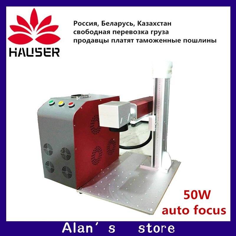 Frete grátis Autofoco 50W divisão fibra de marcação a laser máquina de gravação a laser máquina de marcação Placa de Identificação mach aço inoxidável