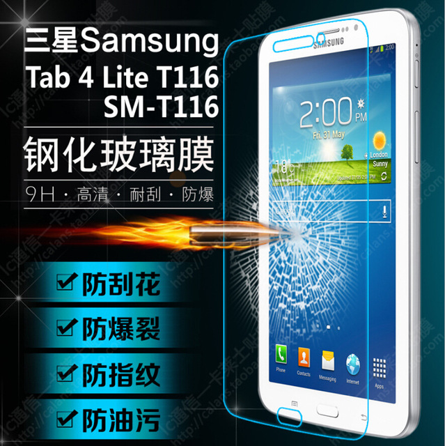 2 5d edge 9h for samsung galaxy tab 4 lite t116 sm t116 7 0 tempered glass screen protector film - Samsung galaxy tab 4 lite ...