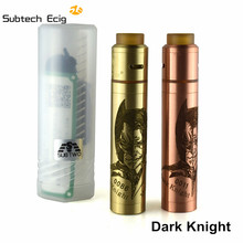 New  Marvec AV Dark Knight mod kit Electronic cigarette atomizer vape with E mechanical 510 thread