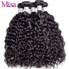MI LISA Hair Indian Water Wave Bundle 1/ 3Pc 10-28 Inches Can Buy Mix Lengths 100% Human Hair Weave Bundles Remy Hair Extensions(China)