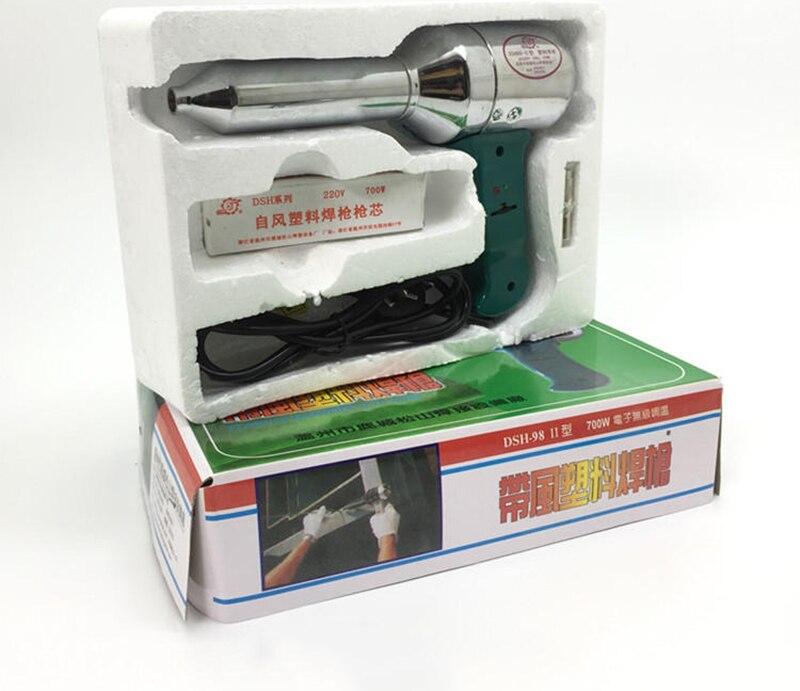 220 V réglable pistolet à air chaud en plastique torche de soudage thermorétractable Tube soufflette 700 W DSH-98II Y