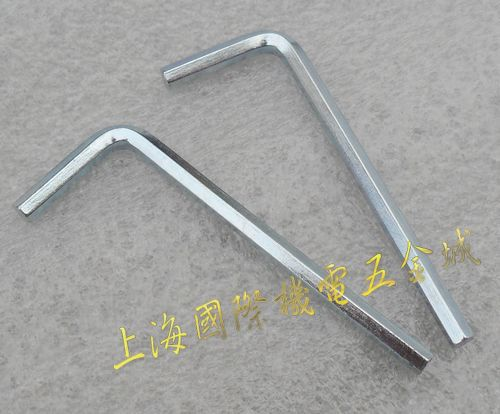 For Metal L type hex wrench 4 26 70mm Allen wrench 4 0mm9 4 gram free