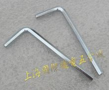 For Metal L-type hex wrench 4 * 26 * 70mm Allen wrench 4.0mm9.4 gram free shipping