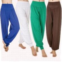 Loose Yo ga Pants Women Plus Size Colorful Bloomers Dance TaiChi Full Length Pants Smooth No Shrink Antistatic Pants WQ275