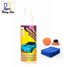 Rising Star RS-B-CC05 Car Wash Wax Car Clean and Paint Care with One Quick Spray Nanotech Waterless Car Cleaner + Wax 125ml Kit