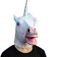 Deluxe Unicorn Cavallo Maschera di Halloween Del Partito Della Novità Del  Partito Del Costume di Cosplay Prop Lattice Pieno Viso. 82cd7808dc3d