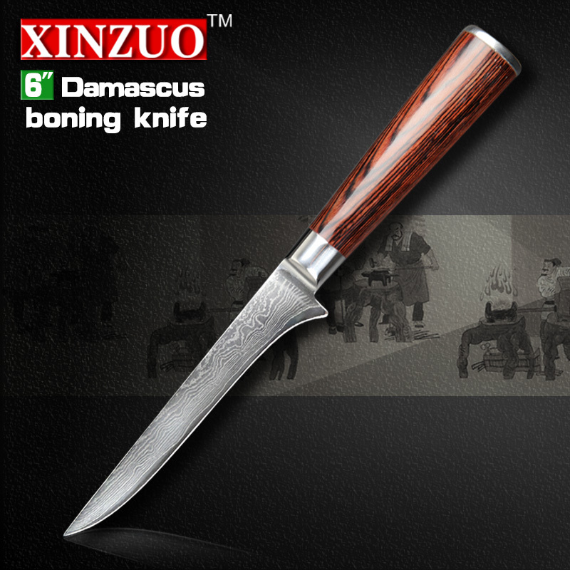 NEW 5 5 INCH boning font b knives b font VG 10 73 layers Damascus steel