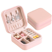 Creative Fresh And Simple Jewelry Storage Box Leather Makeup Organizer Portable Stud Earrings Ring Modern Finishing Container