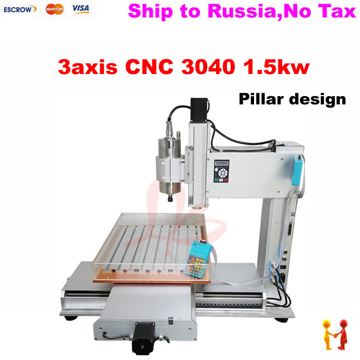Vertical Pillar Type 1500W Spindle CNC Router 3040 3 Axis Cnc Engraver Mill Router With Water Tank