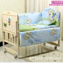 Promotion! 6PCS Baby cot bedding set,baby bed Children bed b
