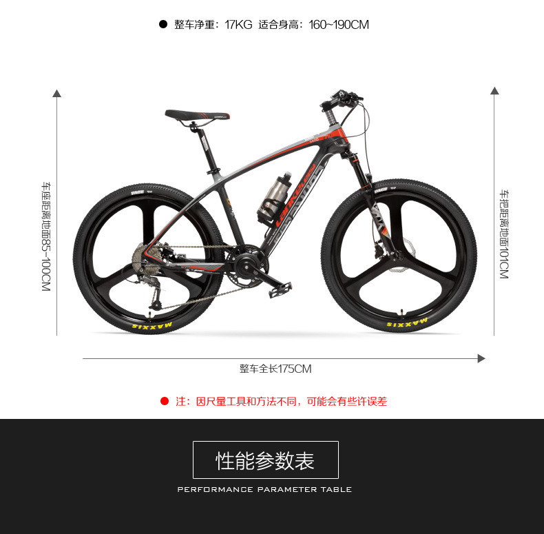 HTB1fXlJblLoK1RjSZFuq6xn0XXaT - S600 26 Inch Electric Bicycle 240W 36V Removable Battery Lightweight Carbon Fiber Frame Hydraulic Disc Brake Pedal Assist Ebike