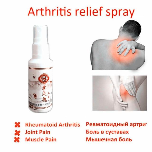 MIYUELENI Gold Scorpion Venom Analgesic Meridians Essential Oil Rheumatoid Arthritis Lumbar Cervical Spray 85ml Essential Oil