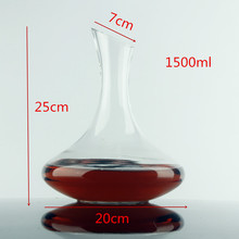 1.5L Oblique pot Big belly decanter Quick wine decanter Wine divider Wine containers