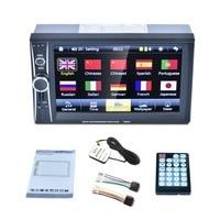 2 Din Car MP5 Player GPS Navigation Car Stereo Bluetooth Car Audio Radio Video Player 8GB GPS Map Card