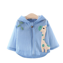 summer hooded sun-protective clothing cartoon cute children clothing baby grils