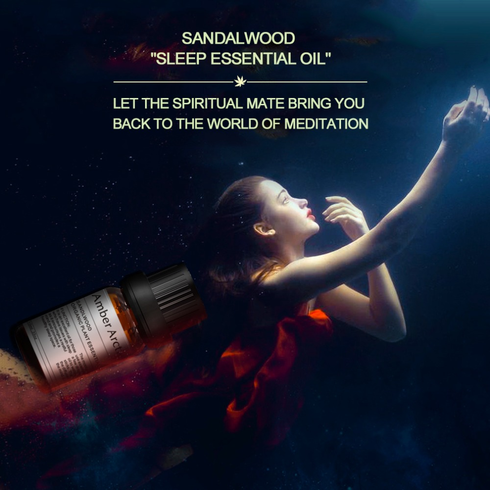 Sandalwood essential oil (7)