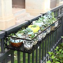 Балконная Цветочная стойка, подвесная железная Цветочная стойка, бытовая ограждение, цветочный горшок, подвесная стойка, мульти-Мясная балюстрада, Цветочная стойка Indoo