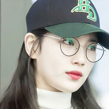 New Metal Flat Mirror Korean Version Retro Glass Frame Round Plain glasses circular women lasses