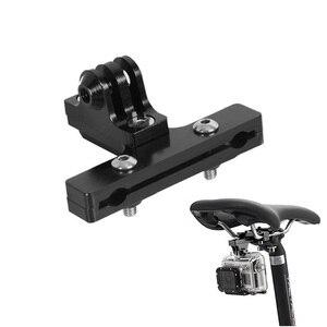 Image 2 - 2 рельсовое седло из алюминиевого сплава для велосипедного сиденья для Garmin SJCAM Xiaomi yi для GoPro Hero 7/6/5/4/3/3 +/2/1